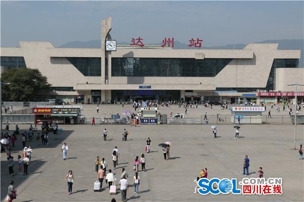 北京到达州飞机时刻表