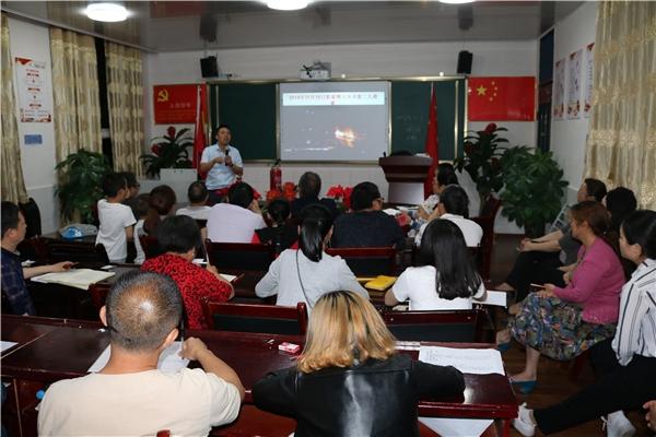 达川区大树初中举办消防安全知识培训课
